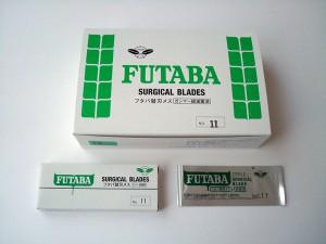 替刃メスのグロス箱(大箱)打箱(12本いり)個包装